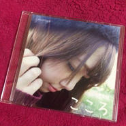 1st Album「こころ」 【sold out】