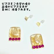 マリアメダイ&ゴールドラメ スクエアレジンと、フューシャピンクカラーのラインストーン ピアス