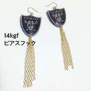 リメイクピアス レイダース × チェーン フリンジ (14kgfピアスフック)