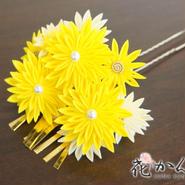 髪飾り✿小菊つまみかんざし ビラカン