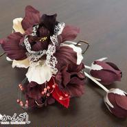 髪飾り✿フラワーコーム 濃紫/赤  花かんざし 0129