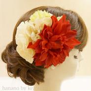 髪飾り✿赤ダリア 紅白 打掛にも◎【hanano by kezouin】世界に一つだけの髪飾り ak0132