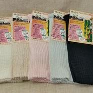 絹と綿の二重編み足首ウォーマー兼肘用サポーター【25-7822】(フリーサイズ)