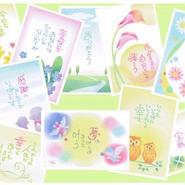 ◆宮崎教室◆きままパステルカードインストラクター資格取得講座申込◆画材セットあり