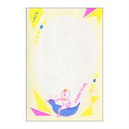 ボクニハユメガアル:デザイナーズポストカード