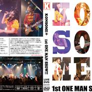 ONEMAN SHOW DVD
