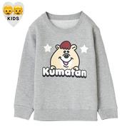 クマタンスウェット(KIDS)【KMT-192GY】