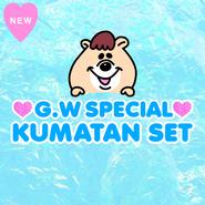G.W SPECIAL KUMATAN SET