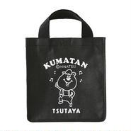 【SHIBUYA TSUTAYA × KUMATAN】レンタルバッグ(ミュージッククマタン)