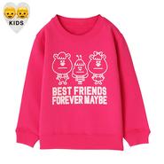 BEST FRIENDスウェット(KIDS)【KMT-193PK】