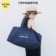 【7月中旬発売予定】MESSAGE ボストンバッグ【KMT-240BK】