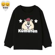 クマタンスウェット(KIDS)【KMT-192BK】