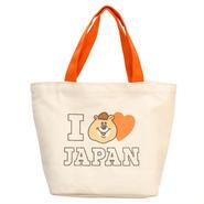 I♥JAPAN ミニトートバッグ 【KMTG-035】