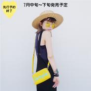 【7月中旬~下旬発売予定】Sample ポシェット【KMT-225YE】