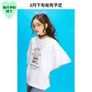 【4月下旬発売予定】チュールBIG Tee【KMT-204WH】