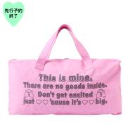 BIG BAG【KMT-207PK】