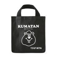 【SHIBUYA TSUTAYA × KUMATAN】レンタルバッグ(フェイスクマタン)