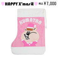 HAPPY Xmas袋【¥7,000】