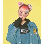 トラ刺繍ワッペンデニムジャケット【KMT-150T】