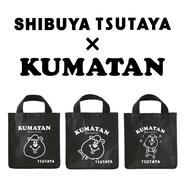 【SHIBUYA TSUTAYA × KUMATAN】レンタルバッグ(3点セット)
