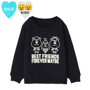 BEST FRIENDスウェット(KIDS)【KMT-193NY】