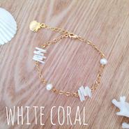 再販♡white coral♡ブレスレット
