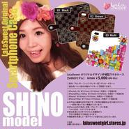 LaLaSweet 【SHINOモデル】スマホケース