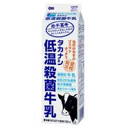 タカナシ 低温殺菌牛乳<1000ml> 6本
