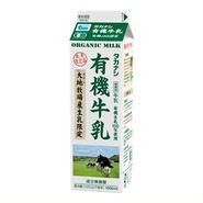 タカナシ 有機牛乳<1000ml> 6本