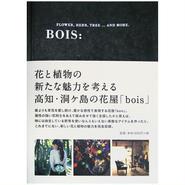 BOIS: