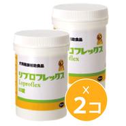 ●送料無料●ゾエティス リプロフレックス 犬用 60錠 ×2個
