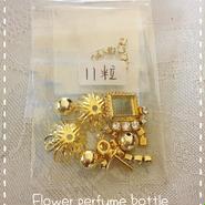 Ma*Chouette Flower Perfume Bottle 製作パーツ