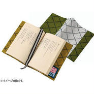 Book cover 2 color set(Bright yellow and Aoba color)