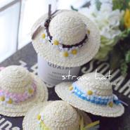 編み込みリボンとカモミールの麦わら帽子