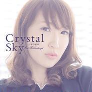 【送料無料】Crystal Sky+特典グッズ
