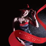 【送料無料】願い~BLACK&RED~+特典グッズ