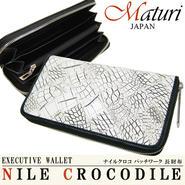 Maturi マトゥーリ 最高級 クロコダイル 長財布 ラウンドファスナー MR-051 WH/BK