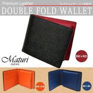 Maturi マトゥーリ 牛革 プレミアムレザー 二つ折り財布 MR-053 選べるカラー