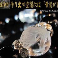 天然石 オニキス&水晶四神 パワーブレス 風水 ブレスレット 運気上昇 パワーストーン 黄龍 四神獣 No17