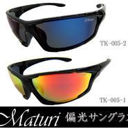 Maturi マトゥーリ 偏光 サングラス スモークリボミラー ケース付き TK-005 選べるタイプ