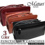 Maturi マトゥーリ コードバン 馬革 ダブルファスナー Wファスナー セカンドバッグ 選択 MT-14