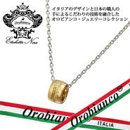 日本製 Orobianco オロビアンコ ネックレス アクセサリー (421)