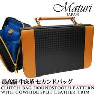Maturi マトゥーリ 牛革 セカンドバッグ MT-13 千鳥柄 黒/CA