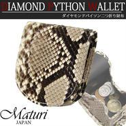 Maturi マトゥーリ ダイヤモンドパイソン 小銭入れ 馬蹄型 一枚革 ヘビ革 コインケース MR-137