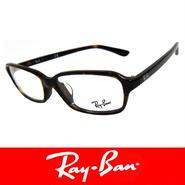 RayBan レイバン だてめがね 眼鏡 伊達メガネ メガネフレーム サングラス (74)