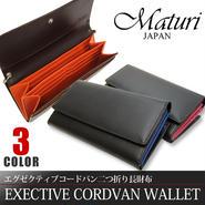 Maturi マトゥーリ エグゼクティブ コードバン 二つ折り 長財布 MR-061 BK×RD