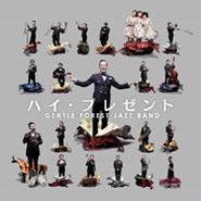 ジェントル・フォレスト・ジャズ・バンド 2ndアルバム『ハイ・プレゼント』全12曲収録盤