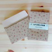 レトロポップ封筒・さくらんぼ