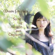 Acoustic CD「秋は乾いた風の香り」