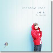 Rainbow road/川崎萌